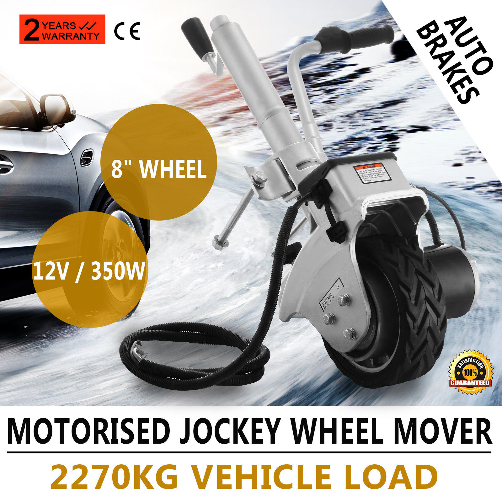 12V 350W Motorised Electric Power Trailer Mover Camper Caravan Boat Trailer Jack With Solid Rubber Wheel Tongue Jack
