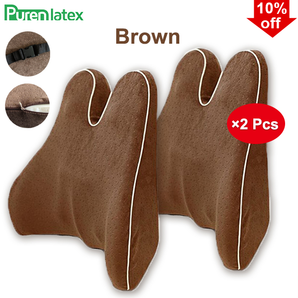 BrownSet