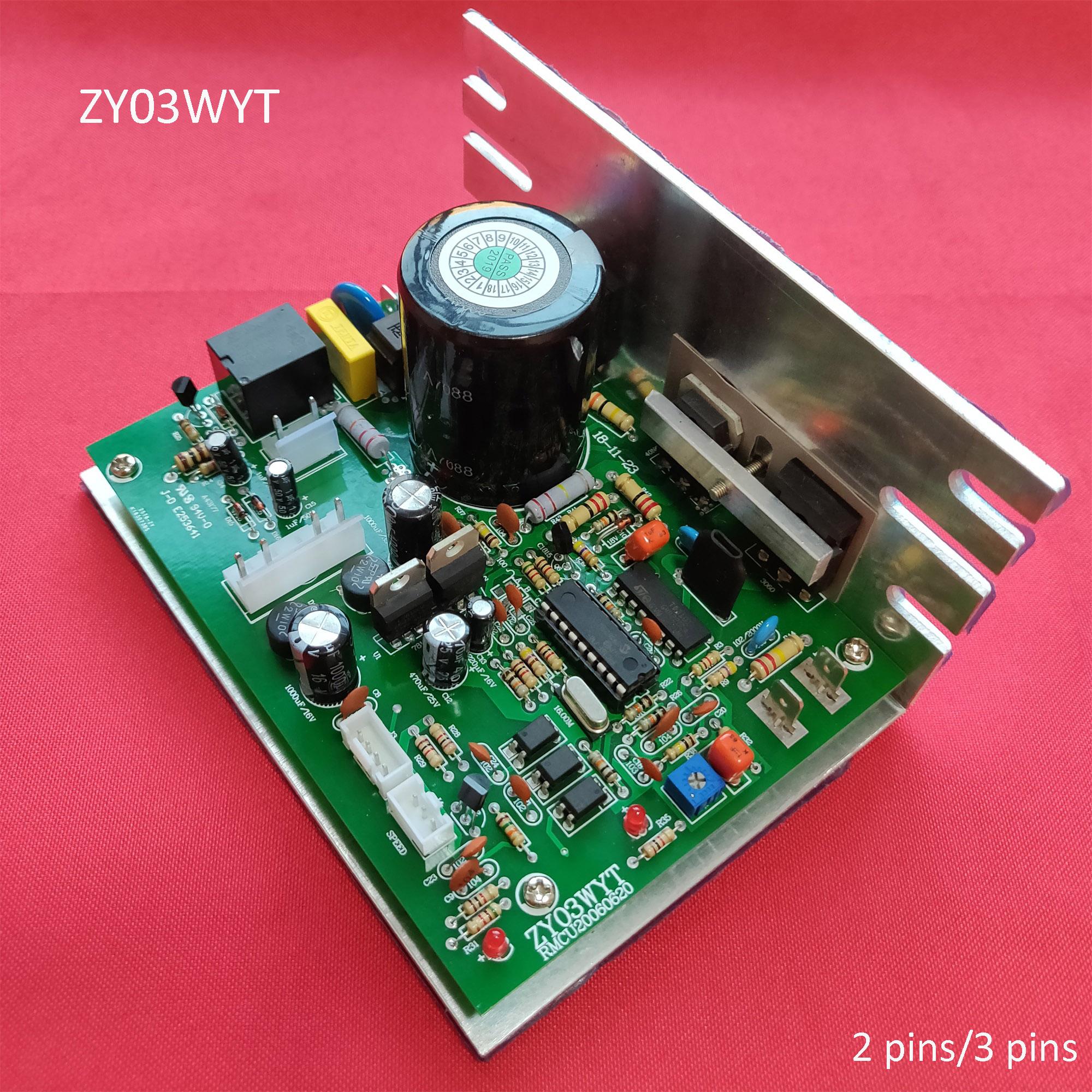 ZY03WYT treadmill controller driver board general treadmill motherboard power supply board