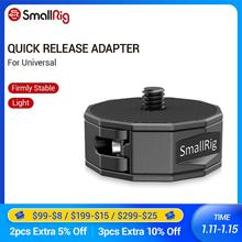 Smallrig adaptador universal de liberação rápida, mini tripé/monopé para estabilizador cardan para guindaste zhiyun/dji roin/moza 2714