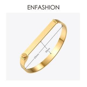 Image 5 - Enfashion Gravur Name Armband Gold Farbe Bar Schraube Armreifen Liebhaber Armbänder Für Frauen Männer Manschette Armbänder B4003 M