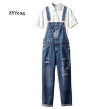 Мужские джинсовые комбинезоны с дырками свободные модные уличные