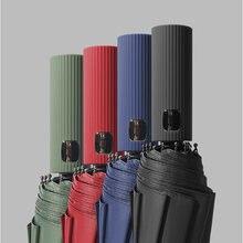 Автоматический деловой зонт складной с 12 ребрами защита от