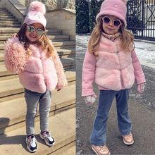 Модная зимняя теплая жилетка из искусственного меха для маленьких девочек топы, верхняя одежда, куртки милая мягкая одежда принцессы на молнии