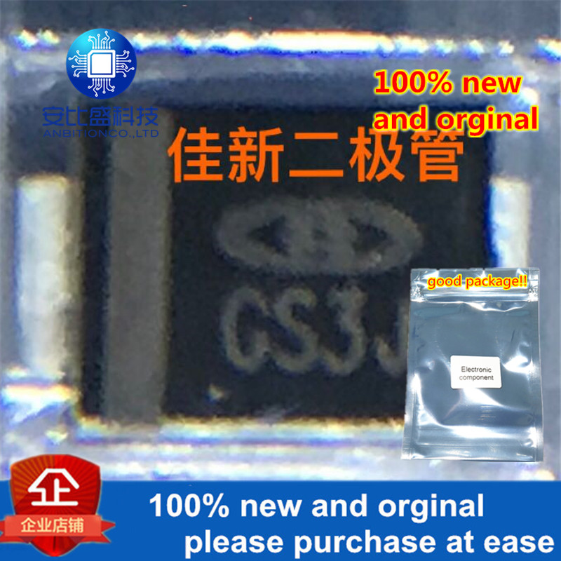 50pcs 100% New And Orginal GS3J 3A600V Fast Recovery Diode DO214AA In Stock