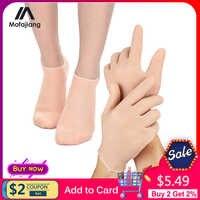 Pies o cuidado de la mano calcetines guantes hidratante medias Gel silicona pie cuidado de la piel de la mano protectores Anti grietas Spa de uso en el hogar