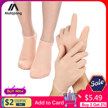 Pieds ou soins des mains chaussettes gants hydratant Silicone Gel chaussettes pied soins de la peau protecteurs des mains Anti fissuration Spa usage domestique