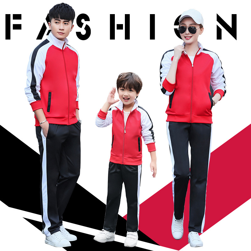 Spring And Autumn Men And Women Sports Clothing Long Sleeve Long Pants Set Junior High School STUDENT'S High School School Unifo