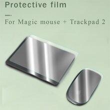 Защитная Наклейка для apple magic trackpad 2 стикер тачпада