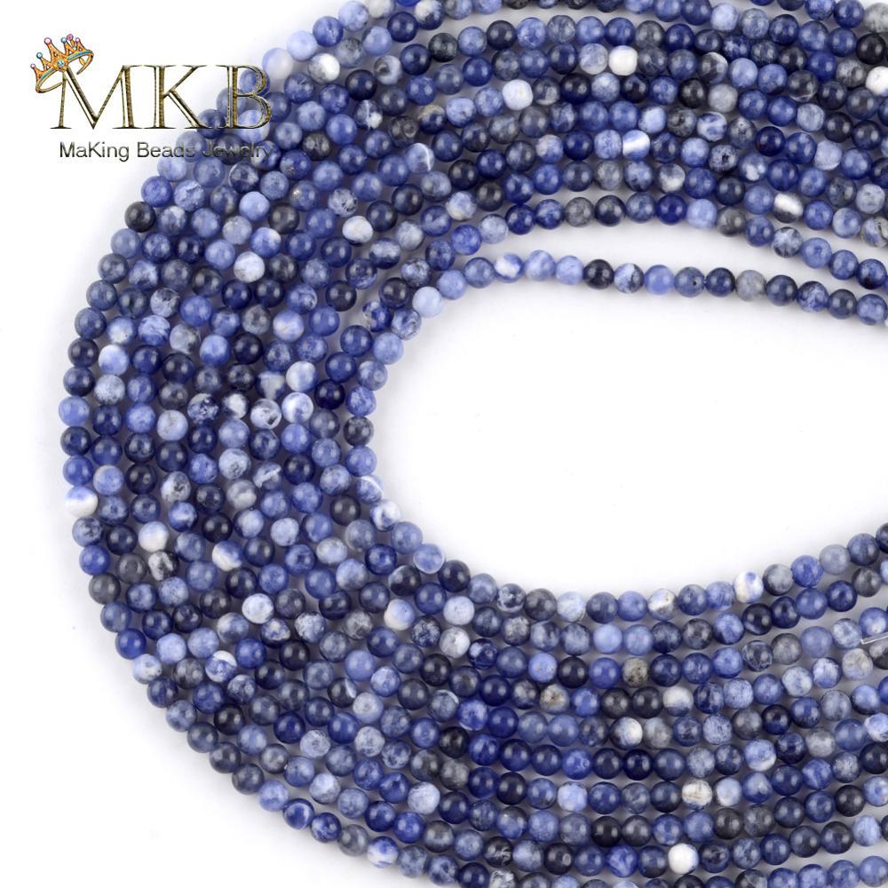 Pcs Gemstones Jewellery Making African Jasper Round Beads 3mm Blue//Green 120