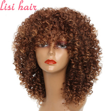 LISI HAIR Mix Brown Color Short Curly Hair Wigs For Blacck Women African Hairstyles Synthetic Hair High Temperature Fiber