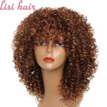 LISI perruque africaine synthétique bouclée et courte couleur brune mélangé, coiffures africaines en Fiber haute température