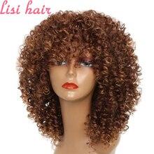 LISI مزيج الشعر البني اللون قصير مجعد خصلات الشعر المستعار للنساء Blacck تسريحات الشعر الأفريقية الاصطناعية الشعر ارتفاع درجة الحرارة الألياف