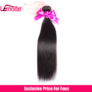 Short Straight Bundles Extension 1 Piece Human Hair Bundles Extension Remy 8-12 inch Bundles Vip Special Sale For Fans and Vip