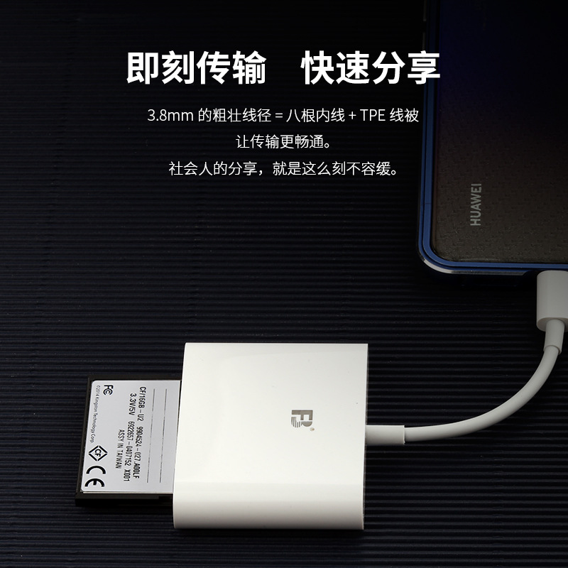 FB OTG17 Type-C Port Hole-Download APP Applicable c f Card TF Card SD Card Mobile Card Reader