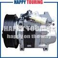 Автомобильный Компрессор переменного тока для Mazda 5 2 0 2002-2008 GJ6F-61-K00 GJ6F-61-K00A H12A1AE4DC H12A1A24DC H12A1AQ4HE H12A0CA4JE