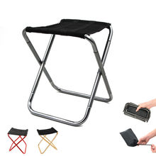 Folding Stool Camping Chair Seat For Fishing Durable Multi Purpose Folding Step Stool Home Train Outdoor Storage Foldable K815(China)