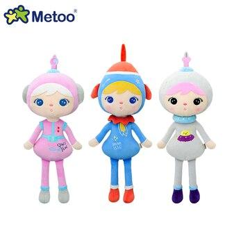 Мягкая кукла Metoo, 50 см. 3