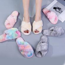 Новые стильные зимние плюшевые тапочки разных цветов женские
