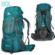 2020キャンプハイキングバックパックビッグ屋外バッグバックパックナイロン超軽量スポーツ旅行バッグアルミ合金サポート80L