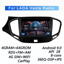 4g + 64g dsp 2 din android 9.0 4g net rádio do carro multimídia player de vídeo para lada vesta cross sport 2015 2016 2017 2018 2019 wifi(China)