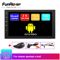 Funrover Quad core Car Multimedia player Android 8.0 Car DVD Player For Nissan/X Trail/VERSA 2 din car radio rds bt 2G RAM 32G