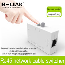 B-LIAK Mini 2 puerto RJ45 RJ-45 de red Ethernet caja Switcher Dual 2 puerto Manual compartir adaptador de interruptor HUB