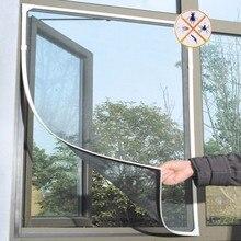 130 см x 150 см москитная сетка для окна, сетка для экрана, занавеска от комаров, Защитная пленка для занавесок
