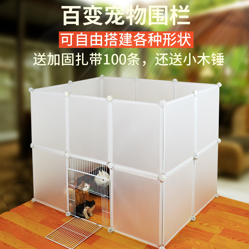 Fence For Cat Aviary For Pets Fitting For Dogs Door Playpen Cage Door railing rabbit pet cat bezel cage image