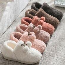 Теплые плюшевые женские тапочки домашние зимние на плоской подошве