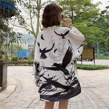 Кимоно женское традиционное в японском стиле Повседневный Кардиган