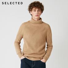 Selecionado 2019 gola alta várias cores gola alta pullovers de malha lã masculina mistura suéter