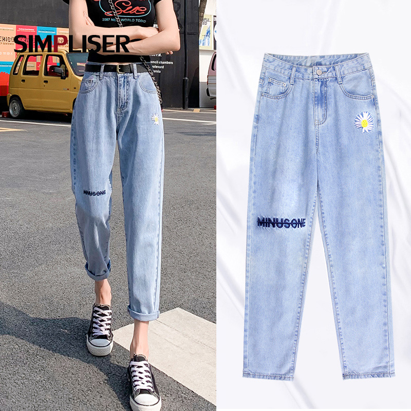 Daisy Embroidered Thin Jeans Pants Women 2020 Summer Breathable Jeans Harem Pants Ripped Jeans Capri Pants Light Blue Mom Jeans