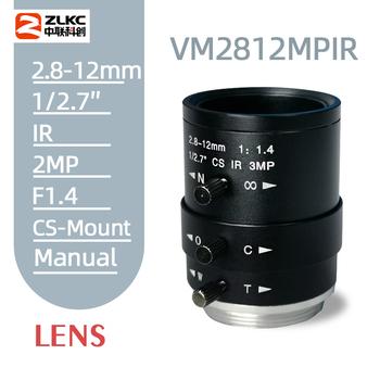 Nowy obiektyw cs-mount FA 3 0 megapikselowy obiektyw zmiennoogniskowy 2 8-12mm ręczny obiektyw Iris funkcja IR kamera ochrony obiektywu tanie i dobre opinie ZLKC Normalny obiektyw Obiektyw zoom Kamery VM2812MPIR 2MP Varifocal Manual Iris lens F1 4 1 2 7