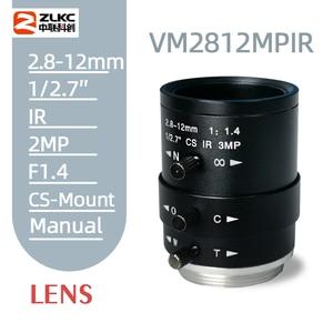 Image 1 - Yeni CS montaj FA Lens 3.0 megapiksel 2.8 12mm Varifocal manuel Iris Lens IR fonksiyonu güvenlik kamera lens
