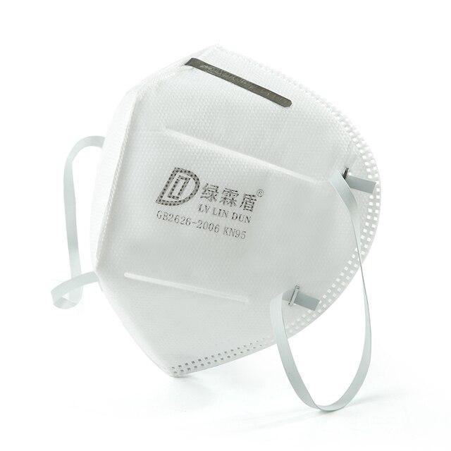 50pc/lot Wholesale KN95 Mask Soft Protective Mascarilla Mascherine Anti Flu Face Mask FFP3 FFP2 KF94 Masks 1
