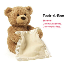 Plush-Toy Teddy Talking Move Voice-Over-Face Peekaboo Bear Electric Will Shy The American