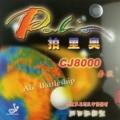 Original Palio CJ8000 (2 Seite Schleife Typ) pips im tischtennis/pingpong gummi mit schwamm (H36 38)|Tischtennisschläger|Sport und Unterhaltung -