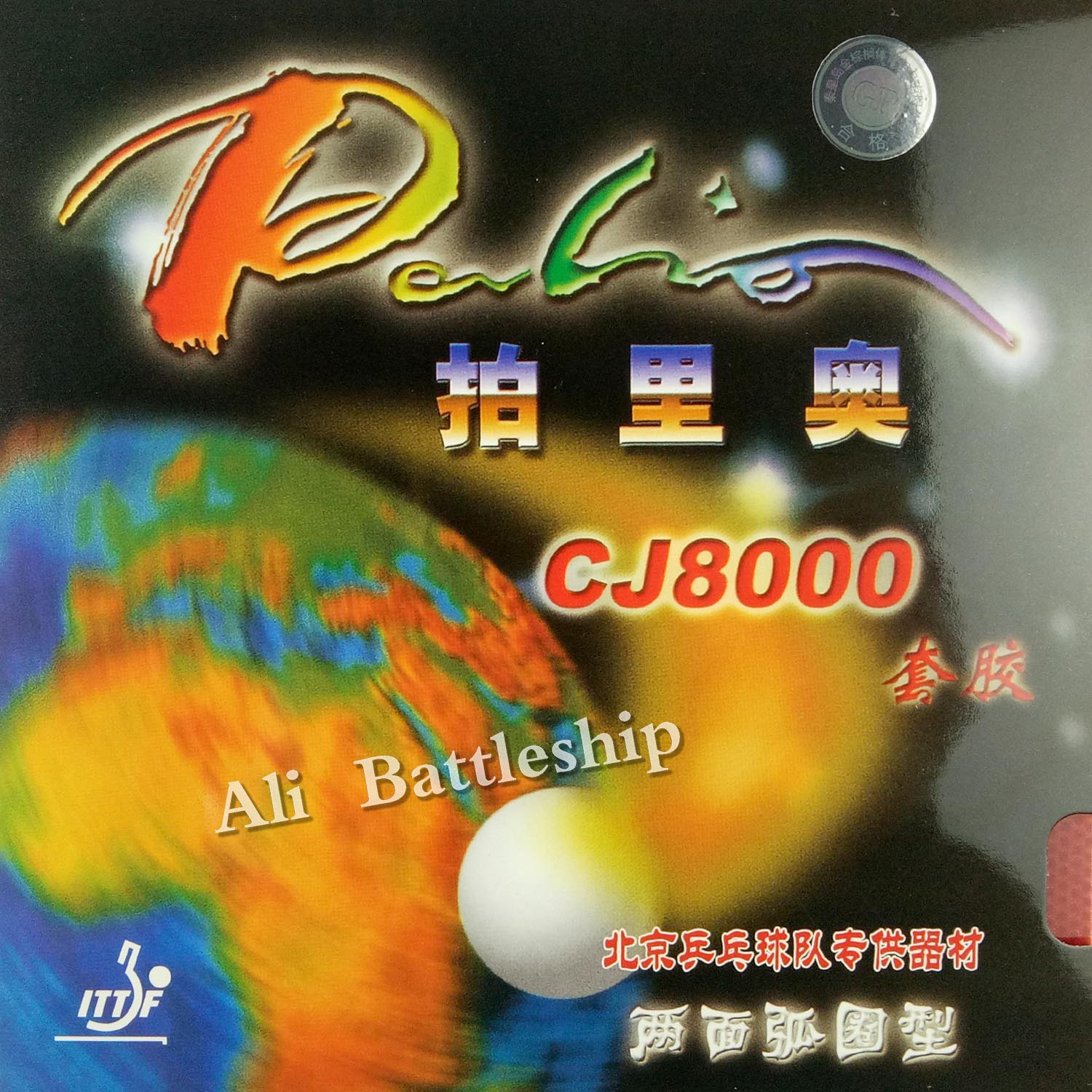 Original Palio CJ8000 (2-Side Loop Type) Pips-in Table Tennis / Pingpong Rubber With Sponge (H36-38)