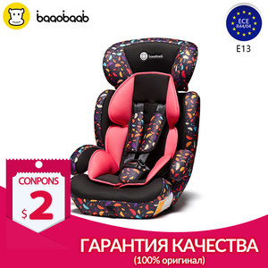 BAAOBAAB Baby Car Seat ECE Cer