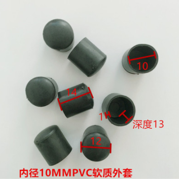 Furniture Accessories 16mm Inner Diameter PVC Round Pipe PVC Soft Plug Protective Rubber