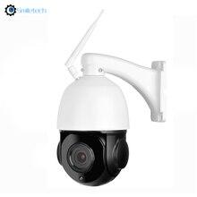 outdoor 5MP starlight 20X zoom PTZ two way audio ir speed dome TF card slot Camhi App video surveillance wifi security ip camera