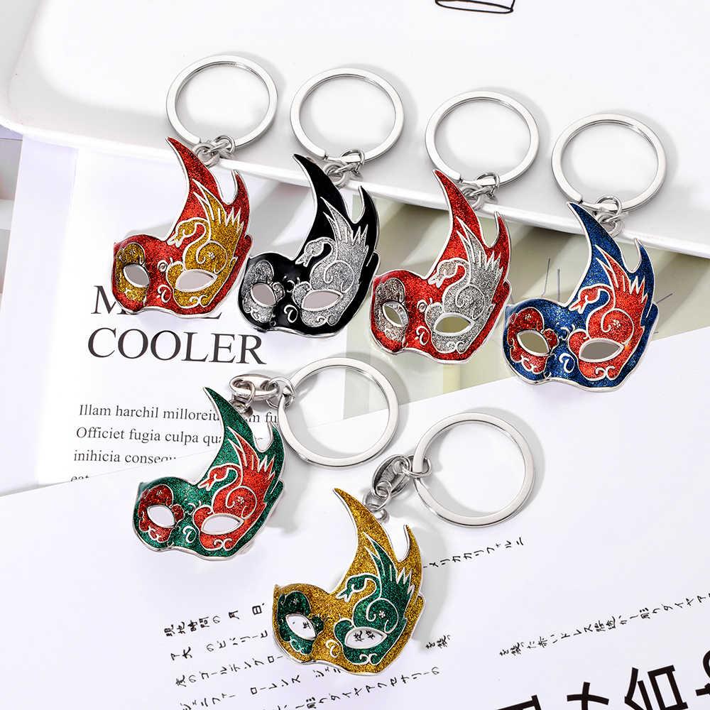 Vicney Новое поступление Венецианская маска брелок Мода шесть стиль маска с кольцом для ключей для мужчин женщин девушек специальные подарки для лучшего друга