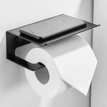 Dérouleur Papier Toilette Inox