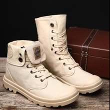 Парусиновые кроссовки для мужчин и женщин высокие кеды Повседневная