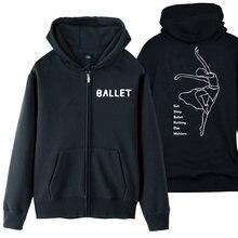Элегантный балетный костюм для танцовщиц сна балета ничего другого