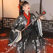 Hanfu-Dress Chinese-Robe Princess-Costume Stage-Performance Folk Ancient Dance Traditional