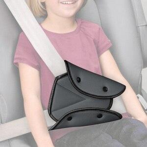 Child Seat Belt Adjustment Holder Car Anti-Neck Neck Baby Shoulder Cover Seat Belt Positioner Child Seatbelt for Kids Safety(China)