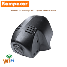 Kampacar Cámara de salpicadero Dvr con Wifi para coche, VW12 C, grabadora de vídeo, HD, Dashcam, para Volkswagen Tiguan II 2 2d mk2 Touran Tayron Passat B8