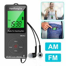 רדיו FM AM ליטיום Chargable ספורט רדיו עם פונקצית מד צעדים מיני כיס רדיו לספורט גבר מתנה אוזניות